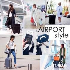 Airport style, co ubrać na podróż? modne i wygodne stylizacje na podróż