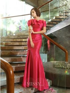 Kjoler til brudens mor, brudgommens mor kjole – MissyDress