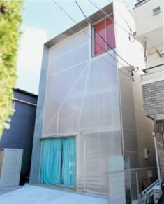Spatial design Studio- Satoko Shinohara. SHARE yaraicho. Tokyo…. – Babstyl | Babstyl
