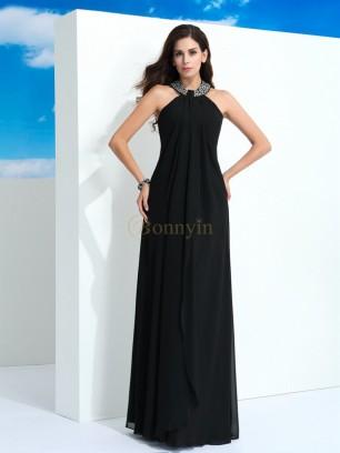 Robes de soirée longues pas cher, robe longue en vente en ligne – Bonnyin.fr