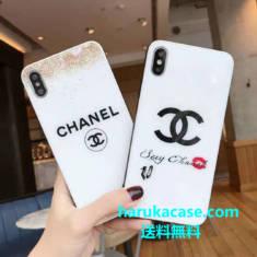 iPhone XR/XS/XS Max スマホケース 個性 お洒落 シンプル ブランド CHANEL YSL アイホンテン/X/8 plus  ...