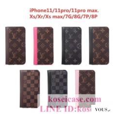 ブランド Louis Vuitton iphone11 pro max ケース ルイヴィトン iphone11/11 pro/Xs max ケース 新作  ...